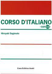 イタリア語 文法講座   モンド イタリア!