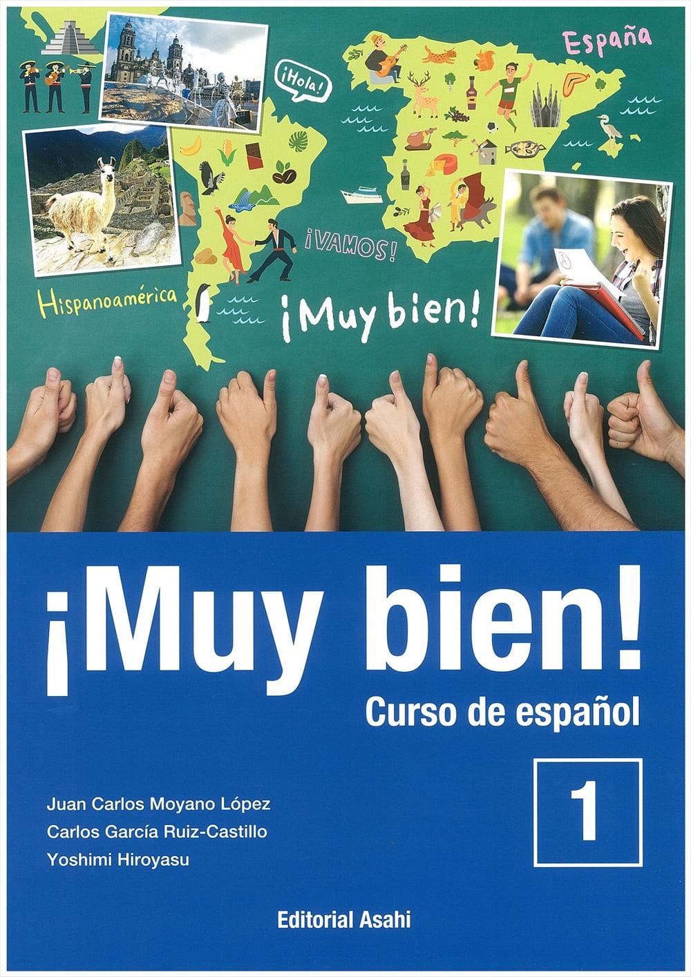 スペイン語教材の効果ランキング5選はコレ ...
