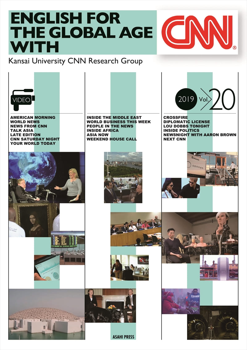 NHK語学番組 テレビ番組表 | NHKゴガク